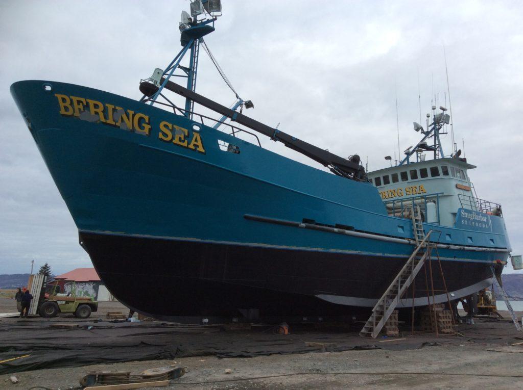 F/V Bering Sea